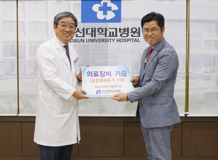 김현성 나누리강남병원장, 조선대병원에 AED 기증 대표이미지