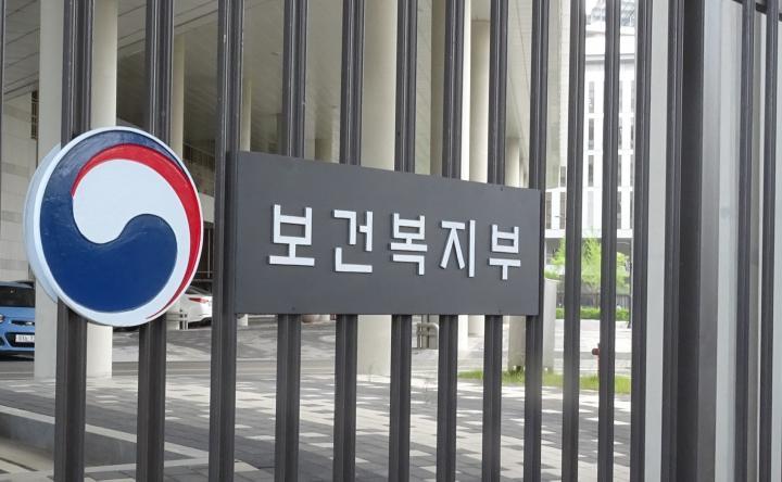 의료 신문 모바일 사이트, Binex Year 15 제약 회사 · 18 개 항목 '임시 정지'